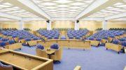 tk-impressie-1-plenaire-zaal-tweede-kamer